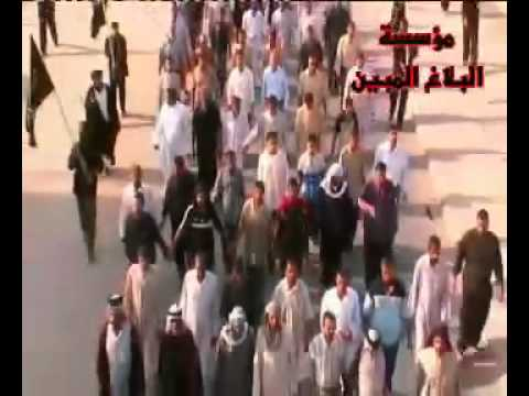 مسيرة احتجاج على تهديم قبور ائمة البقيع 8 شوال 1428هـ/ج4