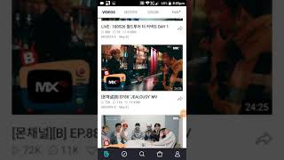 How to download video in vlive with subtitle. (ANDROID)