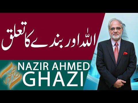 Subh E Noor   Allah Aur Bande Ka Taluq   Nazir Ahmed Ghazi   30 Nov 2018   92NewsHD