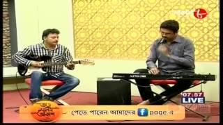 Raahi tha main awara ( Film - Sahib Bahadur ) - Live by Debojit Dutta