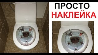 Макс Максимов. ЛЮТАЯ наклейка