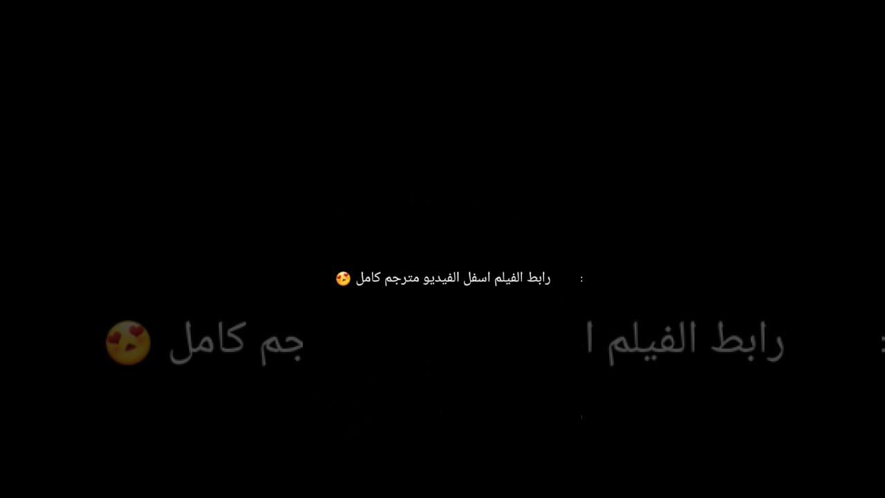 فيلم غابه الجحيم كامل مترجم                         افلام ارنولد اكشن