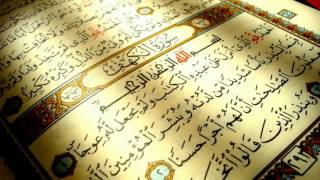الشيخ ناصر القطامي سورة الكهف كاملة من اروع ما سمعت koran karim