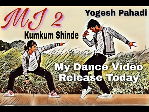 Urvashi Urvashi new Song yo yo honey singh (MJ Style) Dance By Yogesh pahadi & Kumkum Shinde