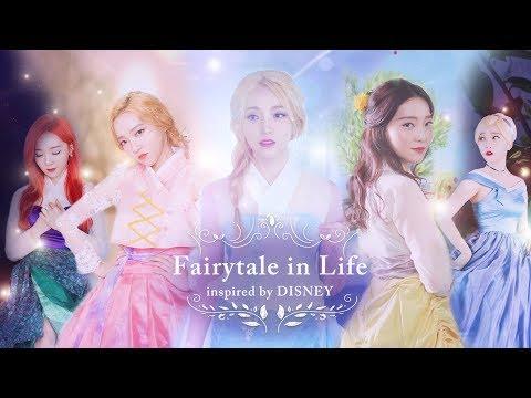 """[영화 인정]!!💜 한국판 디즈니 영화 """"Fairytale in Life"""" inspired by DISNEY 감독판(당신의 삶속에 동화를, director KIMDAX 2017)"""