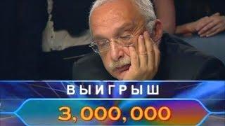 видео: Скандал Александр Друзь обвиняется в подкупе редактора шоу кто хочет стать миллионером