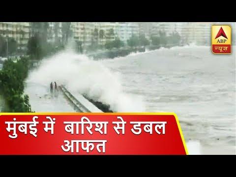 मुंबई में डबल