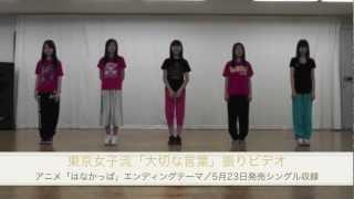 2012年4月から人気アニメ「はなかっぱ」エンディングテーマに再びなった...