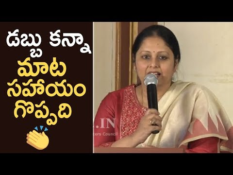 Actress Jayasudha Emotional Speech @ Manam Saitham Press Meet | TFPC