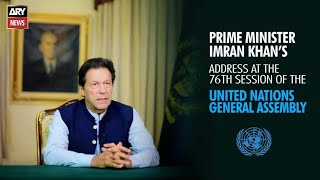 🇵🇰 🇺🇳 Prime Minister Imran Khan's Address at 76th United Nations General Assembly | 25 Sep 2021