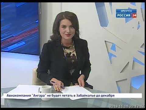 Выпуск «Вести 24» 06.11.2019 (20:00)
