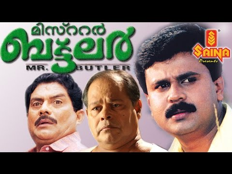 Mr. Buttler | Malayalam Full Movie | Dileep, Ruchitha Prasad, Jagathi Sreekumar
