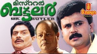 Video Mr. Buttler | Malayalam Full Movie | Dileep, Ruchitha Prasad, Jagathi Sreekumar download MP3, 3GP, MP4, WEBM, AVI, FLV Agustus 2017