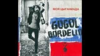 Gogol Bordello - Ballad of love/Баллада о Любви