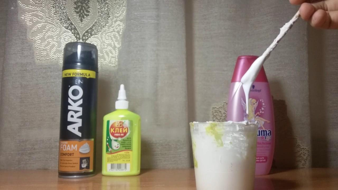 Как сделать лизун из пены для бритья и клея пва и натрия тетрабората