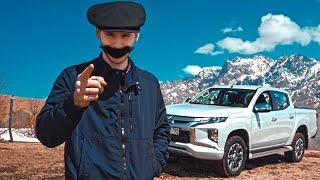 ВОТ ПОЧЕМУ НОВЫЙ L200 лучше Тойоты и Паджеро Спорт!
