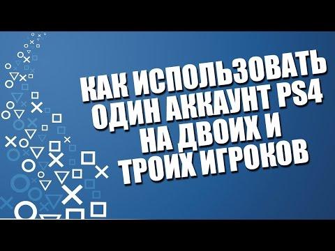 играть онлайн игры на троих. играть онлайн игры на троих