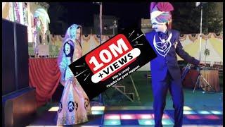 hariyala bana best wedding dance by rajpawar