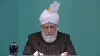 English Translation: Friday Sermon on September 16, 2016 - Islam Ahmadiyya