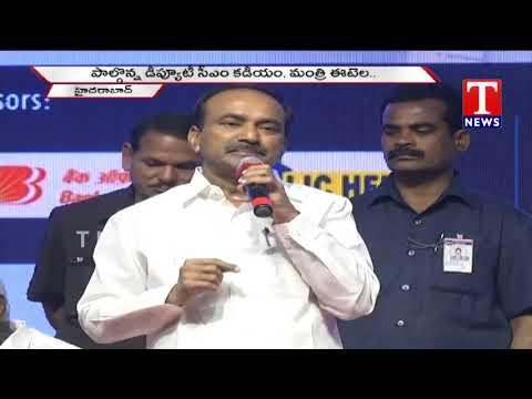 G Ram Reddy CREDAI Telangana President