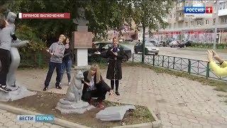 Фотокросс 'Зоркое око' в Перми