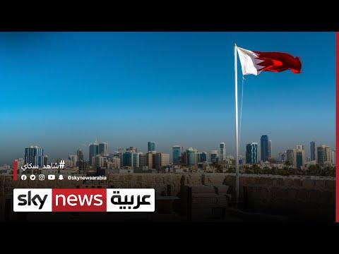 هل تلجأ البحرين لمنح الجنسية مقابل الاستثمار بالقطاع العقاري؟   #الاقتصاد  - نشر قبل 17 ساعة