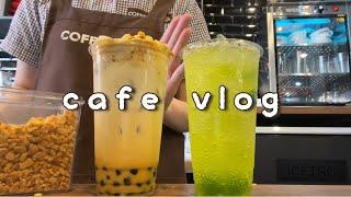 [ 카페 알바 VLOG ] 커피베이 알바 브이로그 | …