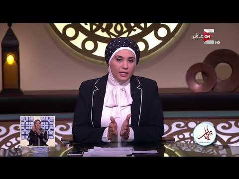 قلوب عامرة - هل يجوز للمرأة أن تقرأ القرآن فى بيتها و هى غير مرتدية الحجاب