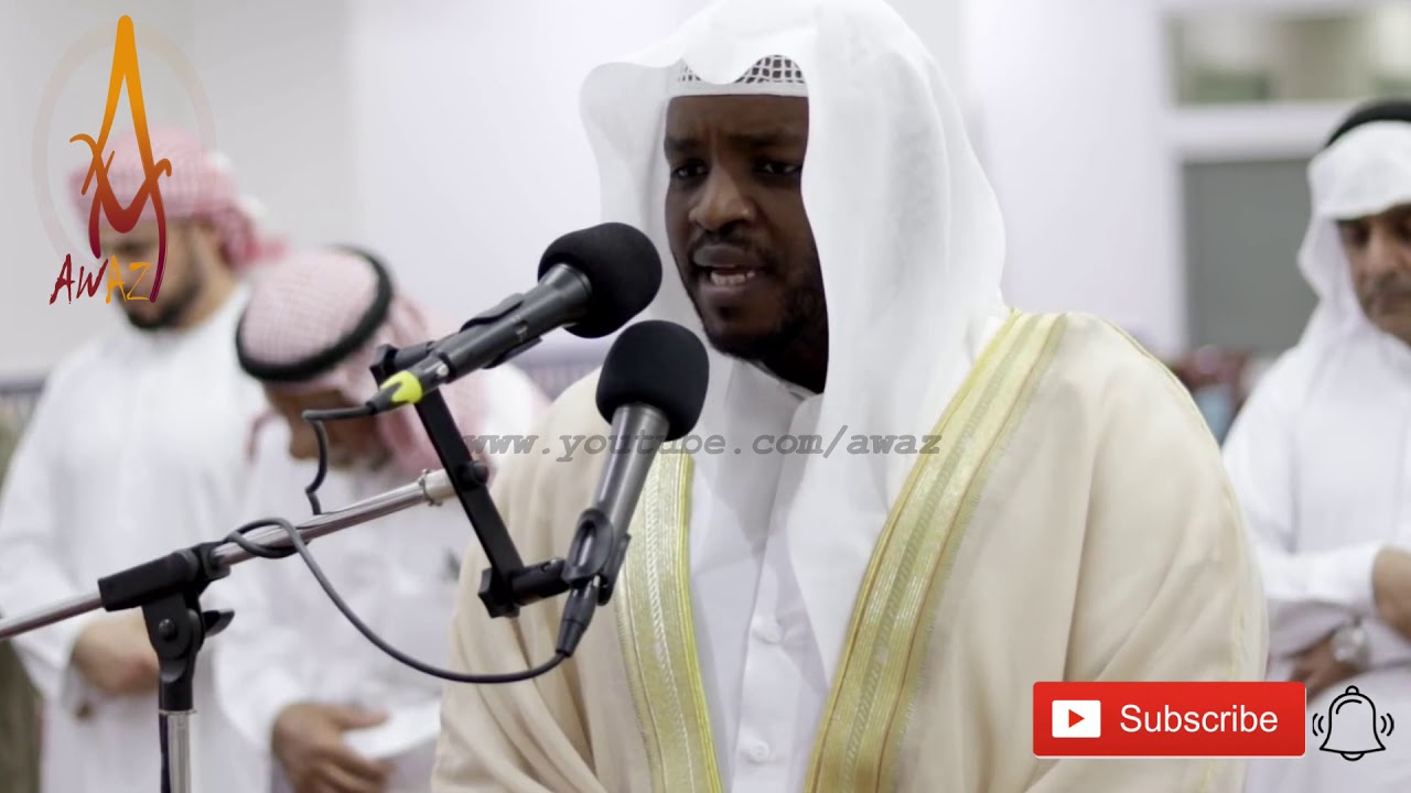 Download Quran Recitation Really Beautiful   Heart Soothing by Sheikh Mukhtar Al Haaj   AWAZ
