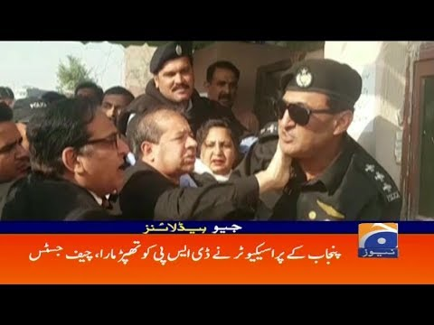 Geo Headlines -  08 PM - 16 October 2017