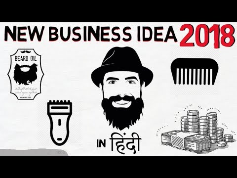 Business ideas in India with SMALL INVESTMENT in Hindi |Trimmer and Shavers Business| Invisible BABA