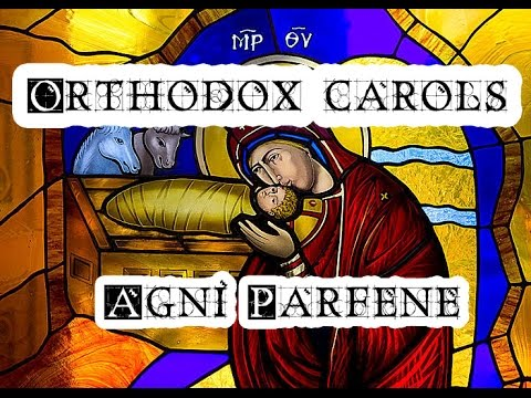 Agni Parfene - O Virgin Pure - Orthodox Christmas Song  (Агни́ Парфе́не)