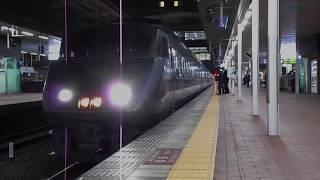 特急きらめき12号(門司港行き)・始発駅の博多駅を出発