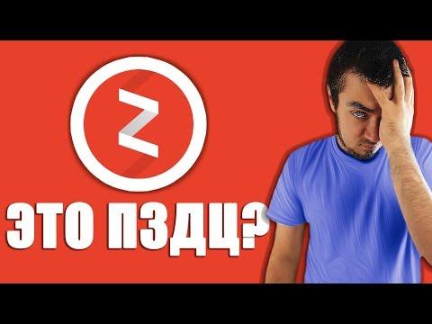 Как ЗАРАБОТАТЬ на ЯНДЕКС ДЗЕН и выйти на МОНЕТИЗАЦИЮ? Реальный ЗАРАБОТОК в интернете БЕЗ ВЛОЖЕНИЙ!