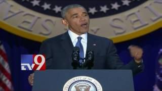 Barack Obama's farewell speech in Chicago - TV9