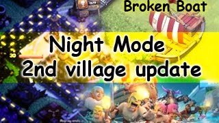 Clash of Clans (Broken Boat) May 2017 update Sinhala