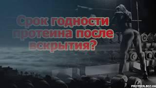 видео QNT / Шейкеры