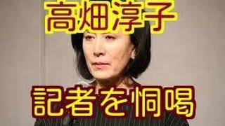 """二月十三日、東京都内の閑静な住宅街に""""大女優""""の金切り声が響き渡った..."""