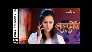 Swaragini - Full Episode 13 - With English Subtitles