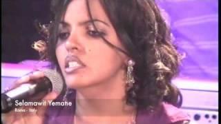 eritrean music 2011 Selamawit Yemane - fikri aytewhideley
