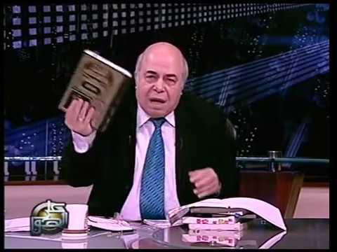 أهل القرآن ـ القرآن يفضح أكاذيب الشيوخ و أئمة الضلال !!!ا