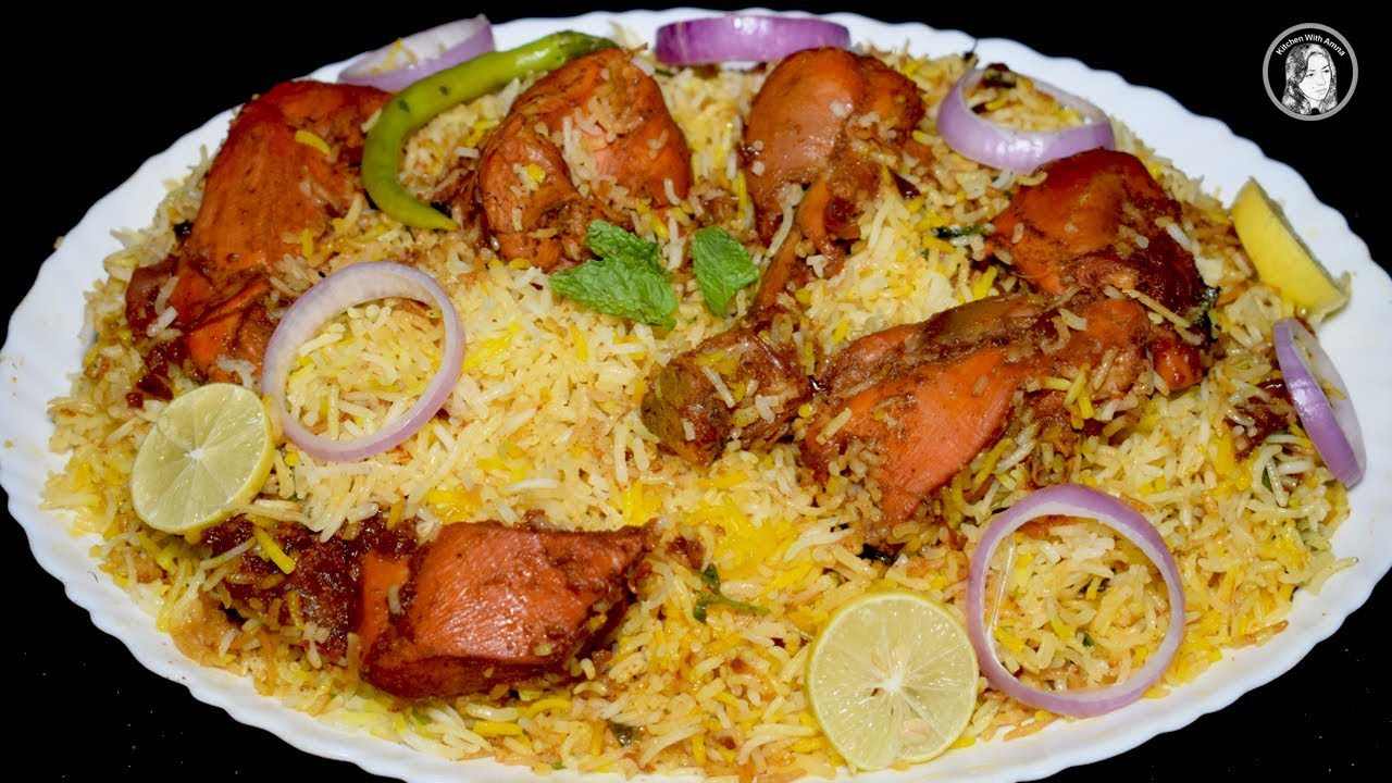 Chicken Tikka Biryani - How to make Chicken Tikka Biryani ...