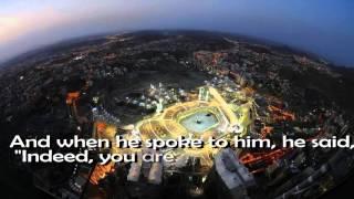 SURAH YUSUF HOLY QURAN RECITATION 2