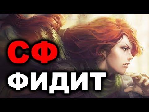видео: ФИДЕР В КОМАНДЕ - windranger dota 2