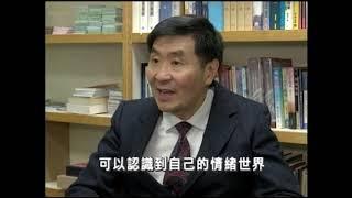 青年心理健康(一) 專訪黃達瑩醫生