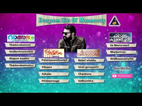 mammootty-malayalam-evergreen-hits-|-latest-collections-|-latest-movie-songs-upload-2017-|-songs