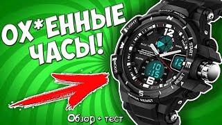 видео Наручные Часы Мужские – Купить Наручные Часы Мужские недорого из Китая на AliExpress