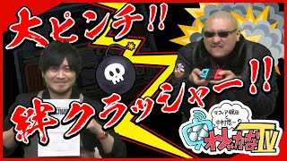YouTube動画:【友情崩壊】Keep Talking and Nobody Explodes【わしゃがなTV】