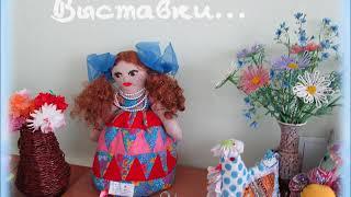Видеопрезентация библиотеки им. М.В. Ломоносова