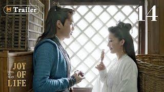 [ENG SUB]Trailer!Joy Of Life Ep14 (Zhang Ruoyun, Li Qin, Xiao Zhan)